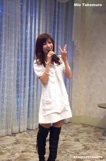 竹村美緒20091226パーティー
