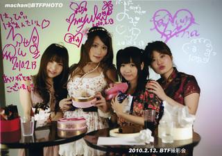 関西BTF撮影会20100213