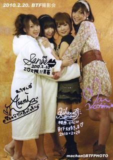 関西BTF撮影会20100220