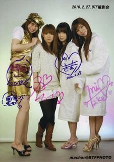 関西撮影会20100227BTF