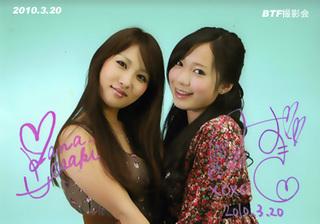 関西BTF撮影会20100320