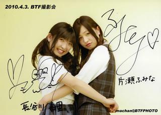 関西BTF撮影会20100403