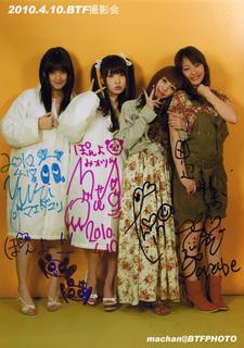 関西BTF撮影会20100410集合写真